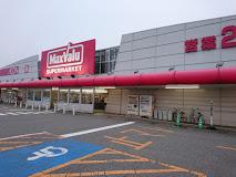 Maxvalu上飯野店