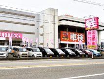 古城モータース富山店