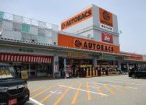 オートバックス富山北店