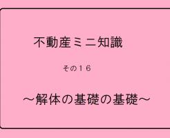 20200326k01