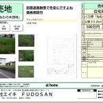 【富山市婦中町ねむの木1-40 売地】価格相談可 前面道路融雪