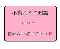20200619k06