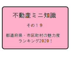 202010120k07