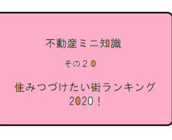 20201113k14