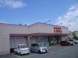 ファッションセンターしまむら西長江店