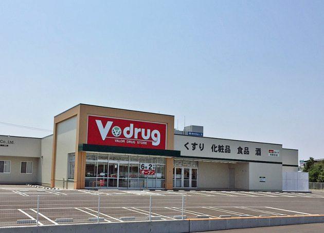 V・drug向新庄店