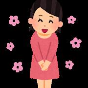 aisatsu_arigatou-1