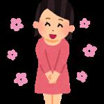 【富山市五福字大工町3734 賃貸マンション】ご契約ありがとうございます!!!