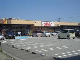 albis経堂店