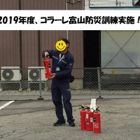 20190329i-2