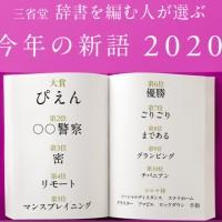 20201210k01
