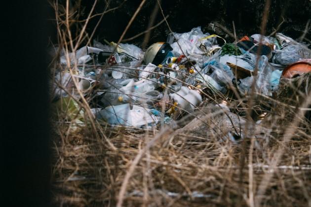 不法投棄ゴミ