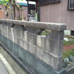 ブロック塀の部分解体工事ついて説明します!