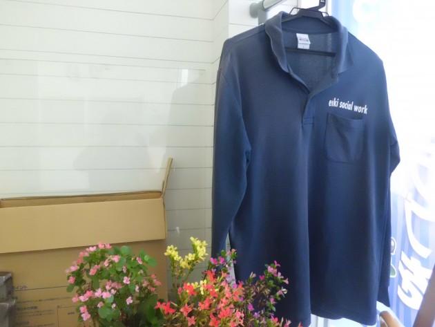有限会社エイキが設立した一般社団法人エイキソーシャルワークの作業服