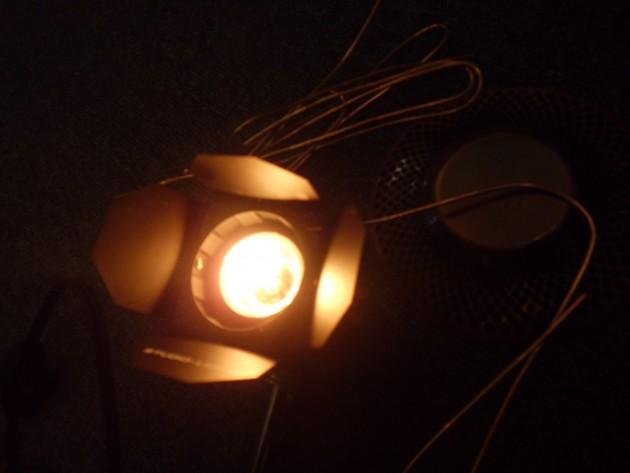 信号反応があった場合、まずは光が点滅します。