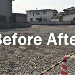 Before After! 解体後の仕上がりはエイキの強みです!整地後の写真を集めてみました。