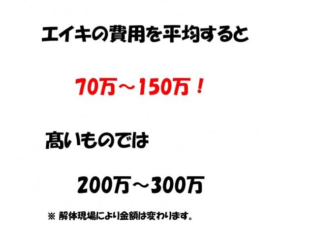 20170809i01