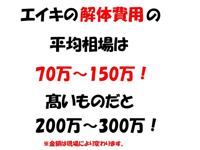 20170824i03