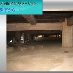 「解体中に床下から・・・」解体ニュースeikiインフォメーション