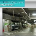 「立体駐車場の鉄骨落下」解体ニュースeikiインフォメーション