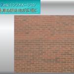 「被災した倉庫の解体地が広場へ」解体ニュースeikiインフォメーション