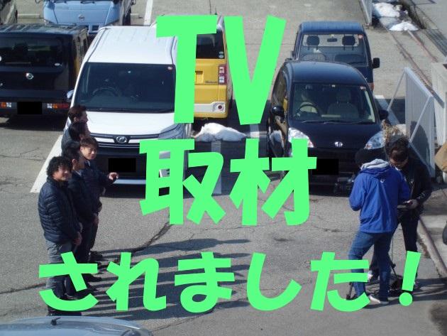 20180226-TV