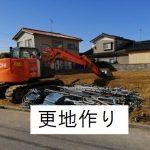 解体後の更地作り at 富山市呉羽
