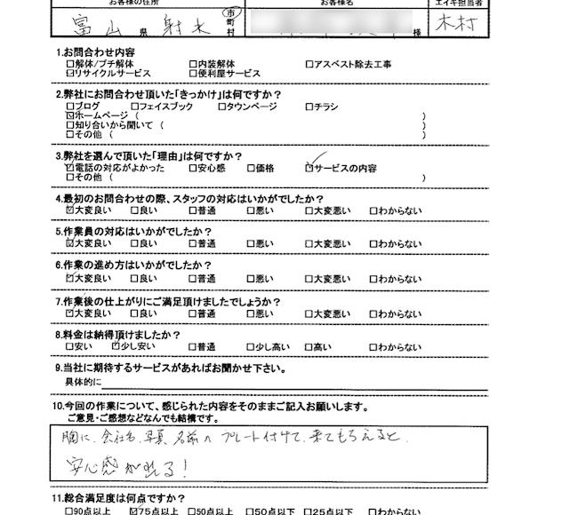 risakuru1